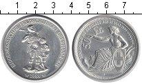 Изображение Монеты Швейцария 50 франков 1984 Серебро UNC-