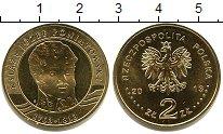 Изображение Мелочь Польша 2 злотых 2013 Латунь UNC-