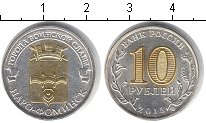Изображение Мелочь Россия 10 рублей 2013 Позолота UNC-