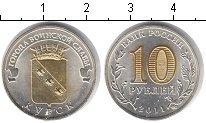 Изображение Мелочь Россия 10 рублей 2011 Позолота UNC- Курcк