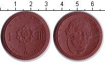 Изображение Монеты Германия Саксония 1 марка 1921 Керамика