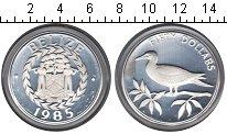 Изображение Монеты Белиз 50 долларов 1985 Серебро Proof
