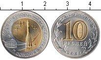 Изображение Мелочь Россия 10 рублей 2011 Позолота UNC 50 лет первого полет