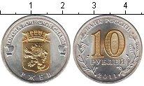 Изображение Мелочь Россия 10 рублей 2011 Позолота UNC Ржев
