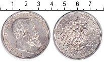 Изображение Монеты Германия Вюртемберг 5 марок 1913 Серебро XF
