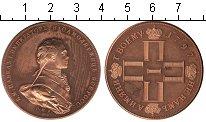 Изображение Мелочь Россия Монетовидный жетон 0 Медь UNC- Павел I