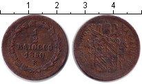 Изображение Монеты Ватикан 1/2 байоччи 1850 Медь  Пий IX