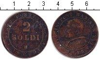 Изображение Монеты Ватикан 2 сольди 1866 Медь XF