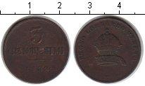 Изображение Монеты Ломбардия 3 чентезимо 1822 Медь XF