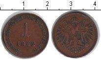 Изображение Монеты Европа Ломбардия 1 сольдо 1862 Медь VF