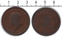 Изображение Монеты Италия 5 торнеси 0 Медь