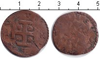 Изображение Монеты Европа Италия Номинал ? 0 Медь