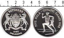 Изображение Монеты Ботсвана 5 пул 1988 Серебро Proof-