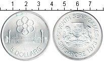 Изображение Монеты Сингапур 5 долларов 1973 Серебро Proof- 7-ые Игры SEAP