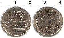 Изображение Дешевые монеты Азия Таиланд 1 бат 2005 Медно-никель XF