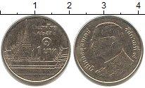 Изображение Дешевые монеты Азия Таиланд 1 бат 2012 Медно-никель XF