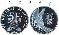Изображение Монеты Франция 5 франков 1989 Серебро Proof-