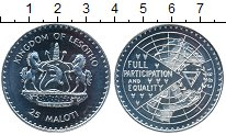 Изображение Монеты Африка Лесото 25 малоти 1983 Серебро Proof-