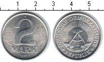 Изображение Мелочь ГДР 2 марки 1975 Алюминий UNC- A