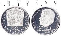 Изображение Монеты Чехословакия 50 крон 1971 Серебро Proof-