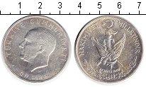 Изображение Монеты Азия Турция 10 лир 1960 Серебро XF