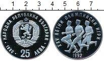 Изображение Монеты Болгария 25 лев 1990 Серебро Proof- XXV Летние Олимпийск