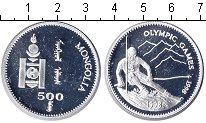 Изображение Монеты Монголия 500 тугриков 1998 Серебро Proof-