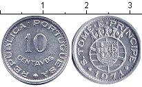 Изображение Мелочь Сан-Томе и Принсипи Сан Томе и Принсисипи 10 сентаво 1971 Алюминий XF