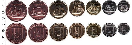 Изображение Наборы монет Россия Остров Сахалин Остров Сахалин 2014 2014  UNC-