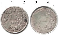 Изображение Монеты Европа Швейцария 1 франк 1860 Серебро