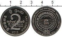 Изображение Мелочь Шри-Ланка 2 рупии 2012 Медно-никель UNC