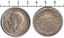 Изображение Монеты Великобритания 1/2 кроны 1920 Серебро XF