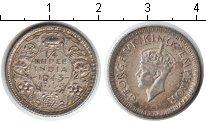 Изображение Монеты Азия Индия 1/4 рупии 1943 Серебро XF