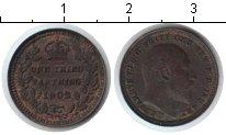 Изображение Монеты Европа Великобритания 1/3 фартинга 1902 Медь XF