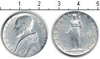 Изображение Монеты Европа Ватикан 10 лир 1951 Алюминий XF