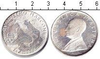 Изображение Монеты Европа Италия 500 лир 1974 Серебро Proof-
