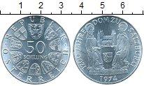 Изображение Монеты Европа Австрия 50 шиллингов 1974 Серебро UNC