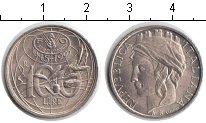 Изображение Мелочь Италия 100 лир 1995 Медно-никель UNC ФАО