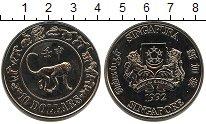Изображение Мелочь Азия Сингапур 10 долларов 1992 Медно-никель UNC-