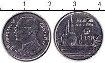 Изображение Дешевые монеты Азия Таиланд 1 бат 2002 Медно-никель XF