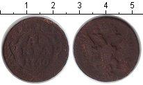 Изображение Монеты 1741 – 1761 Елизавета Петровна 1 деньга 1750 Медь