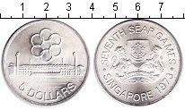 Изображение Монеты Азия Сингапур 5 долларов 1973 Серебро UNC