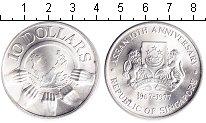 Изображение Монеты Сингапур 10 долларов 1977 Серебро UNC 10-я годовщина созда