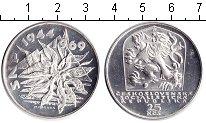 Изображение Монеты Чехословакия 25 крон 1969 Серебро
