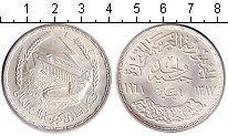 Изображение Монеты Египет 1 фунт 1968 Серебро UNC Асуанская плотина