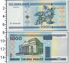 Изображение Банкноты Беларусь 1000 рублей 2000  UNC Национальный художес