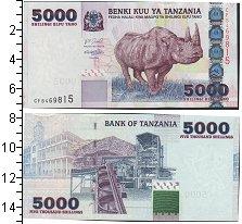 Изображение Банкноты Африка Танзания 5000 шиллингов 0  UNC