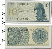 Изображение Банкноты Индонезия 10 сен 1964  UNC