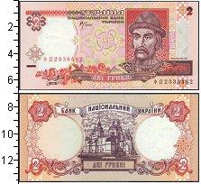 Изображение Банкноты Украина 2 гривны 2001  UNC