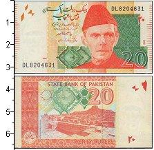Изображение Банкноты Азия Пакистан 20 рупий 2007  UNC